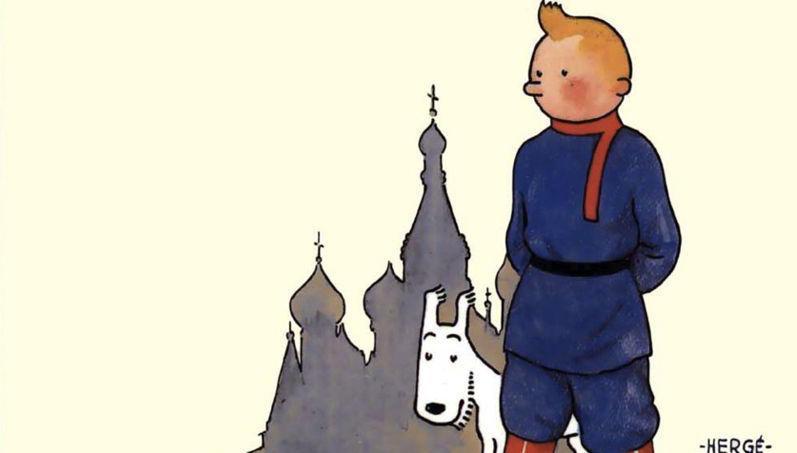 Приключения Тинтина первый выпуск